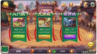 江西上饶麻将iOS版 正宗江西上饶地区线上麻将 第5张