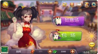 江西上饶麻将iOS版 正宗江西上饶地区线上麻将 第4张