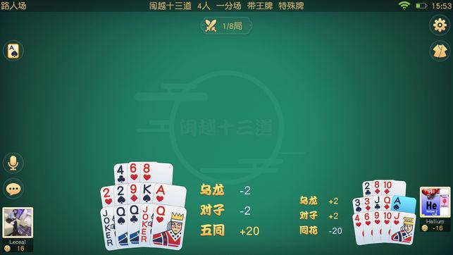 西门斗牌手机版 民间精彩棋牌游戏平台 第5张