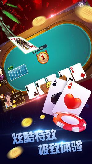 绝地牛牛安卓版 经典好玩的手机棋牌游戏  第5张