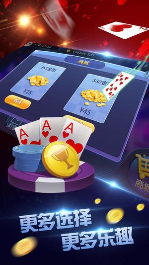 绝地牛牛安卓版 经典好玩的手机棋牌游戏  第3张