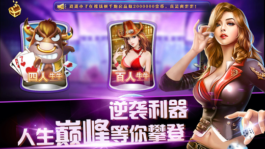 久游棋牌app 2018新版棋牌对战玩法  第3张
