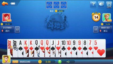 即刻棋牌 多种棋牌玩法即刻来袭 第5张