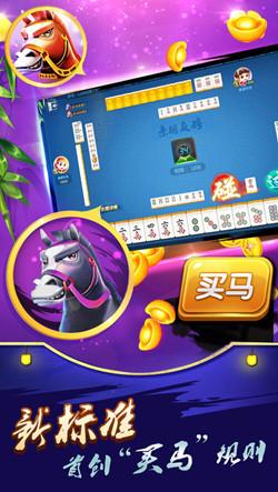 亲朋棋牌手机版 独具特色的棋牌游戏交流平台  第3张