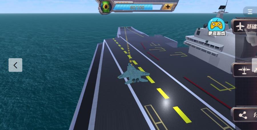航母舰载机模拟器